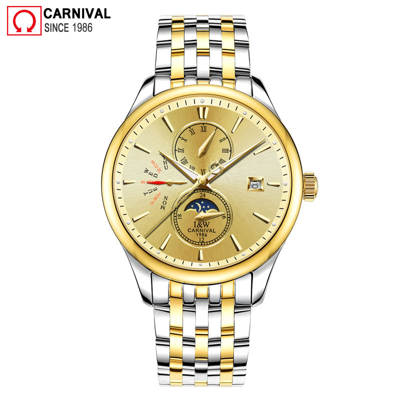 Carnival 2018 Golden Automatic Watch Men Stainless Steel Mechanical Watches Moon Phase Luminous Hands Mens Clock erkek kol saati