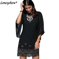 Loneyshow Plus Size Dress Women Elegant O Neck Flare Sleeve Solid Sexy Above Knee Length Spring