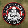 Color STAR WARS 501st Legion Imperial STORM TROOPER Military 3D PVC patch PB1618