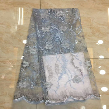 Latest French Nigerian Lace Fabrics High Quality lace Tulle African Lace Fabric French Tulle Lace for Wedding dress xc10-32