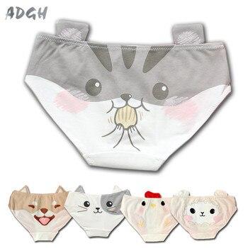 Ropa interior linda con estampado de animales 3D para mujer calzoncillos  Lolita niñas Doge gato pollo Hamster orejas ropa interior de algodón Cosplay edcaca469150