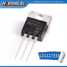 10pcs LD1117V33 TO-220 LD1117 3.3 LD1117AV33 TO220