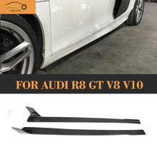 ML Style R8 Carbon Fiber Side Bumper Skirt Extension for Audi R8 2008 - 2015 Auto Racing Car Styling Side Bumper Skirts Body kit kalee audi r8 kl7008f