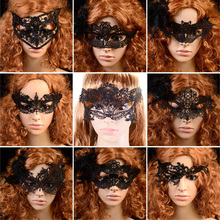 9 Style Lace Party Costume Eye Masks Women Eyewear Masquerad for Halloween Christmas Decoration