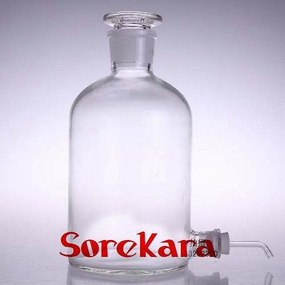 2500ml Glass Stoppered Aspirator Bottle Distilled Water adnart flavour it glass water bottle with fruit infuser