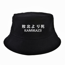 New k pop Fashion Eminem Kamikaze Dad bucket hat High Quality 100% Cotton fisherman For Men Women Hip Hop fishing