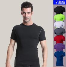 Men's body-hugging workout clothes running short sleeve sportswear  stretch jerky T-shirt