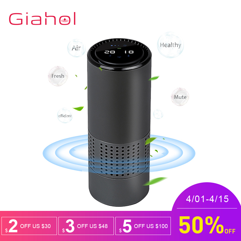 ab6a9a6d5 HEPA Filter Car Air Purifier Negative Ion Generator Freshener Air Cleaner  Removing Formaldehyde for Car Home