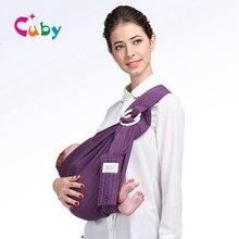 Cuby 2017 Hot Sale Pembawa Kanak-kanak selesa bernafas Bayi Sling Kangaroo Kapas Bayi Pembalut Canguru Backpack