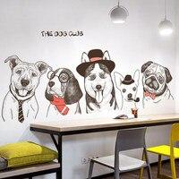 Творческий Смешные Dog Club vinly Наклейки на стену DIY животных современный Домашний Декор наклейки плакат обои