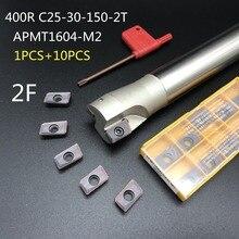 10PCS APMT1604 M2 + 1PCS 25mm milling cutter BAP400R C25-30-150-2T machining center tool holder carbide insert lathe