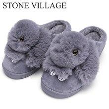 c2f56b5b29a09 Haute Qualité Femmes Pantoufles Belle Lapin Animal Prints Solide Plat Intérieur  Chaussures D hiver En