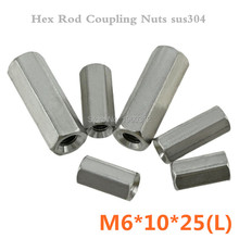 2Pcs  M6*10*25(L) Hex Rod Coupling Long Nuts M6 Threaded Rod Couplers 304 Stainless Steel