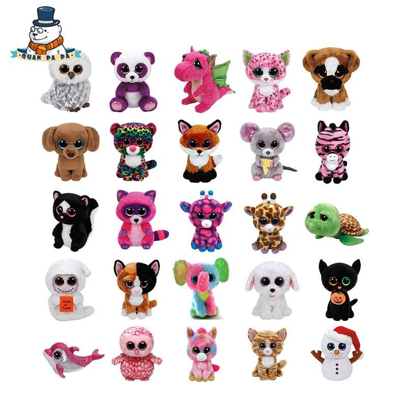 [Quanpapa] Новое 15 см хлопок Животные плюшевые игрушки куклы Panda Сова пчелы регулярные мягкие Животные Ty Beanie Боос плюшевые игрушки для ребенка