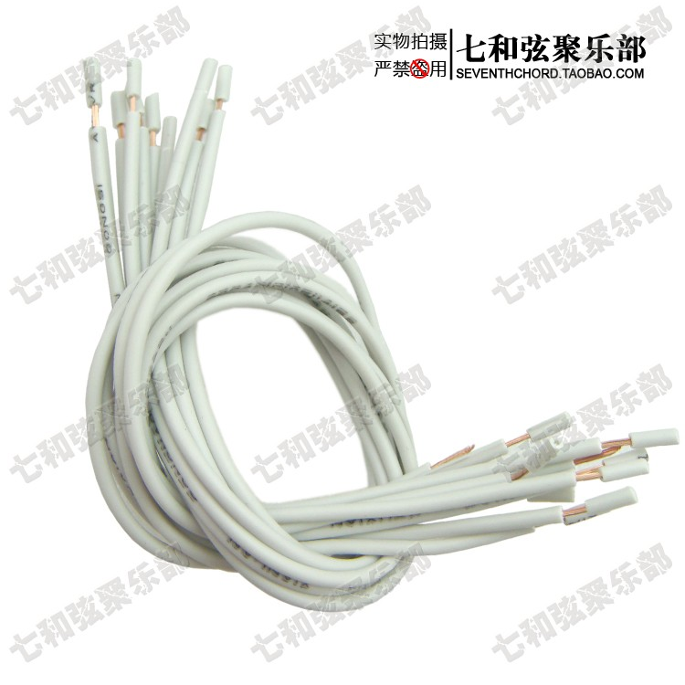 Electric guitar bass inner white single core 19CM circuit