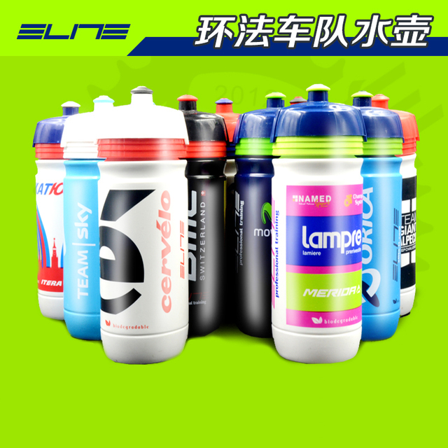 Elite Tour De France Team Edition Kettle Bicycle Water Bottle Cycling Sports Bottles Agua Bicicle Garrafa