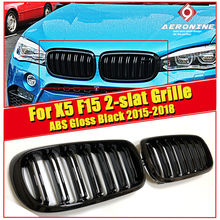 цены на 2 Piece X5 F15 Front Grille Grill ABS Gloss Black For X Series X5M Double Slats Front Bumper Kidney Grille Auto Car styling 15-  в интернет-магазинах