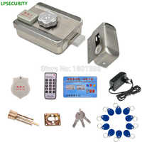 LPSECURITY Intercom RFID Access Control System gate Door lock kit+ Electric gate Lock 10 ID tag chips+Power adapter(optional)