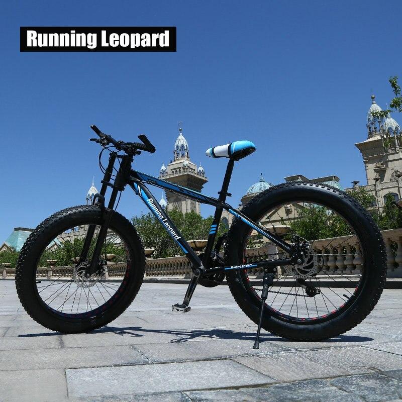 Courir Leopard vtt cadre en aluminium 21 vitesse 26 x 4.0 roues longue fourchette Graisse Vélo vélo vélo de route Une pas cher de vélo de montagne