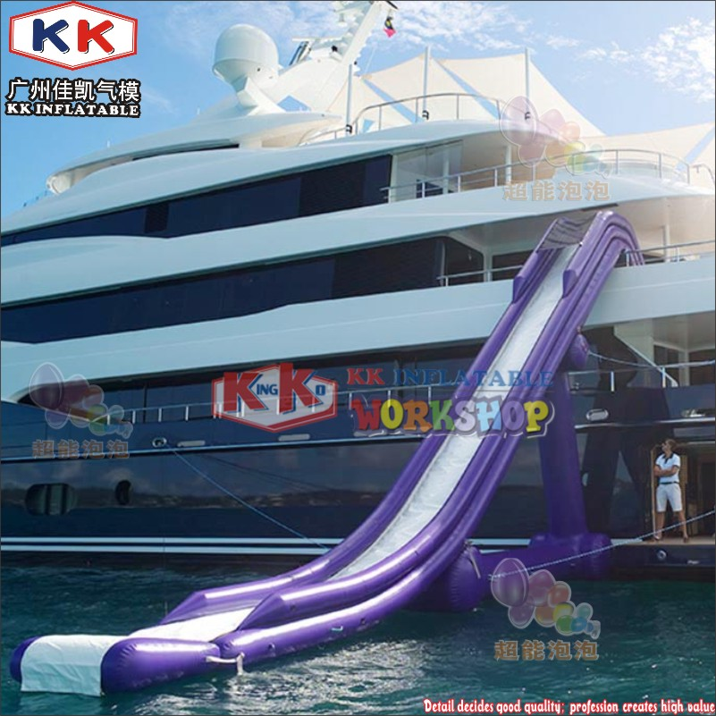 KK Factory Supplier Purple Luxury Air Sealed Yacht Water Slide For Rental Business Use