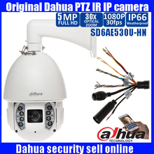 Dahua 5MP PTZ Camera support 30x optical zoom IR Distance up to 200m H.265 PTZ DH-SD6AE530U-HN SD6AE530U-HN