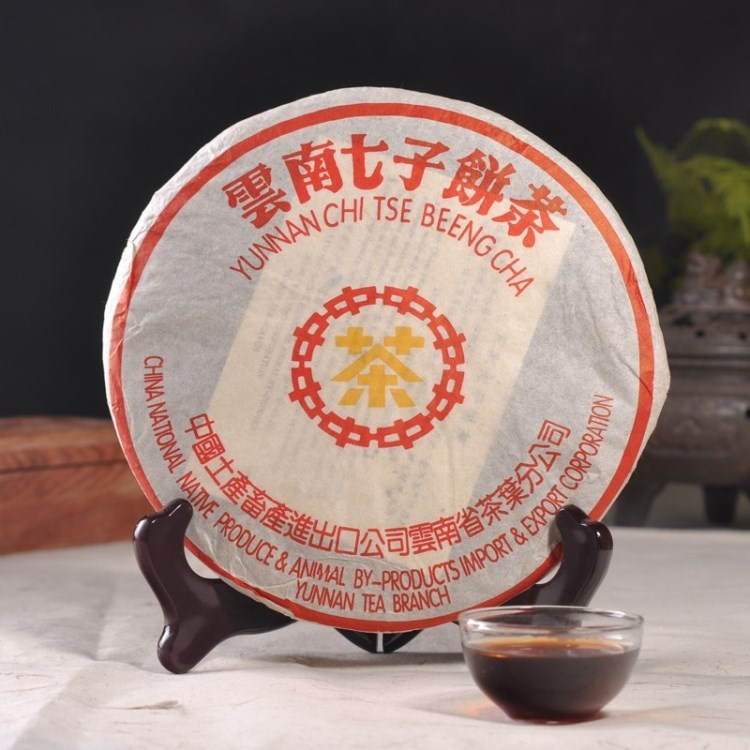 Yunnan Menghai Ripe Puer Old Tea Aged Arbor Chinese Compress Pu'er Pu Er Pu-erh for Health Care Slimming Body 357g yunnan fengqing black dianhong tea slimming body health care 500g