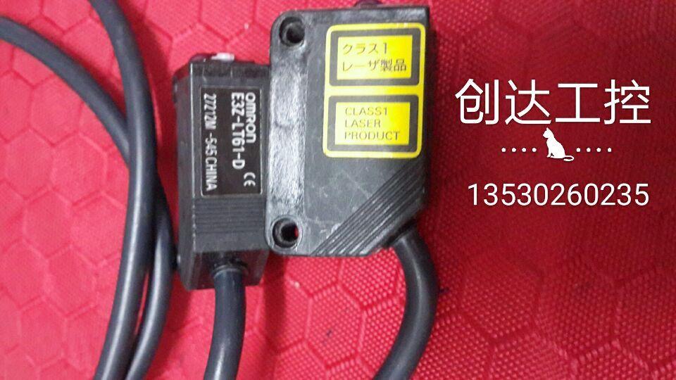 E3Z-LT61  Photoelectric Switch