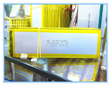 The tablet battery 4045140 3.7 V lithium polymer battery tablet MID panel 3000 mah