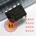 Бесплатная доставка 5 шт./лот Линия аудио декодер TDA1543 DIP8 новые оригинальные