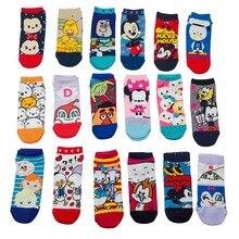 ALYDamei 3 Pair Funny Cartoon Women Socks Fashion Casual Cute Sock Men Short Colorful Breathable