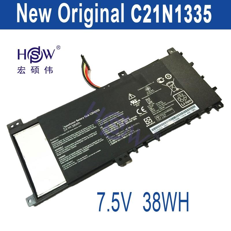 HSW Free shipping  C21N1335 Battery for ASUS VivoBook S451 S451LA S451LB Ultrabook laptop batteria akku  batterie hsw brand new 96wh 11 4v c32n1415 li ion laptop battery for asus zenbook pro n501vw ux501jw ux501lw