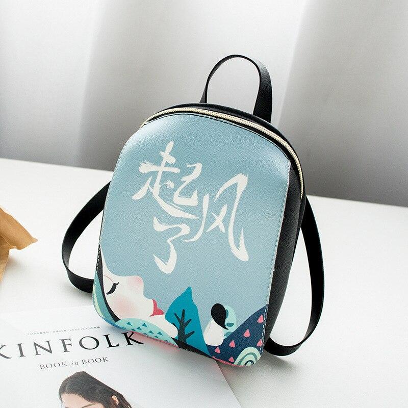 Mini Backpack Cute Crossbody Bags For Women 2018 New Arrival Korean Style  Female Leather Ladies Cartoon Print Shoulder Bag Girls - aliexpress.com -  imall. ... 0b8da470a9a6b