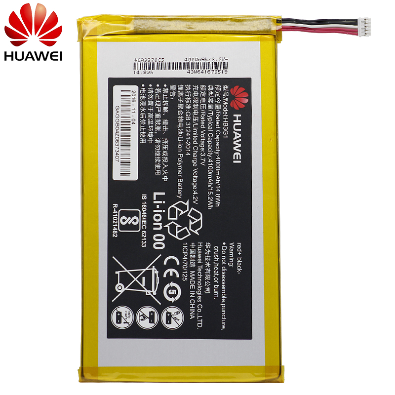 Hua Wei Original Replacement Battery Hb3g1 Hb3g1h For Huawei Mediapad 7 Lite S7-301u T-mobile Springboard 4000mah Long Performance Life Cellphones & Telecommunications