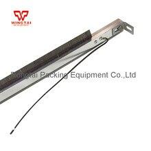 Static Elimination Carbon Fiber Brush 860mmx800mm