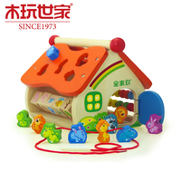 New Baby Toy Kidsmart Play Game Wooden Smart House For Children Early Intelligence Educational Development Wood
