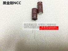 30 ШТ. Электролитический конденсатор 35V470UF 10X20 KZE браун 105 градусов NIPPON пятно бесплатная доставка