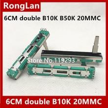 [BELLA]60MM  6 cm double B10K B10KX2 With midpoint Original DJM 400 500 600 800 mixer fader volume potentiometer 20MM handle-10P