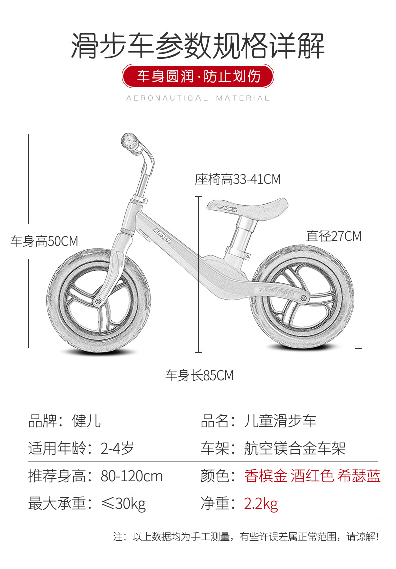 HTB1qHUYS6DpK1RjSZFrq6y78VXaK 2019 hot sell athletes children's balance car without pedals slide car children 1-3 years old scooter one generation