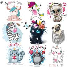 Cartoon Cat Dog Patch Iron On Transfers For Clothing Heat Cute Unicorn Animal Thermo Stickers Kids Clothes Stripes