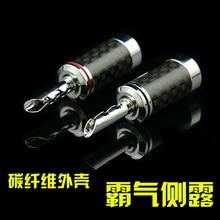 4 adet Hifi BAF rodyum kaplama muz fiş karbon fiber ses hoparlör kablosu muz fiş soket jack konnektörü