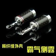 4pcs Hifi BAF Rhodium plated banana plug Carbon fiber audio speaker cable banana plug socket jack connector