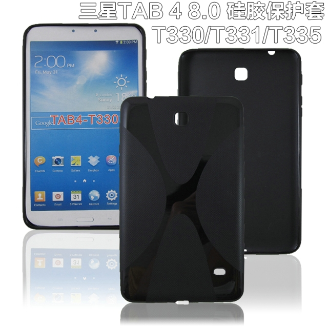New Luxury Silicone X Line Soft Silicon Rubber TPU Gel Skin Shell Cover Case For Samsung Galaxy Tab 4 Tab4 8.0 T330 T331 T335 8 new ultra slim waterproof soft silicone rubber tpu protective shell case cover for samsung galaxy tab s2 8 0 sm t710 t715 tablet