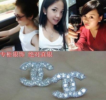 Stud Earrings For Women Ear Cuff CC Earrings Lady Earrings Silver 925 Studs Earring