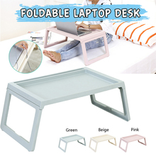 Portable Foldable Multi-Function Desk Laptop Stand Lapdesk Computer Notebook Table For Office Breakfast Bed 54.6x36x24.5cm
