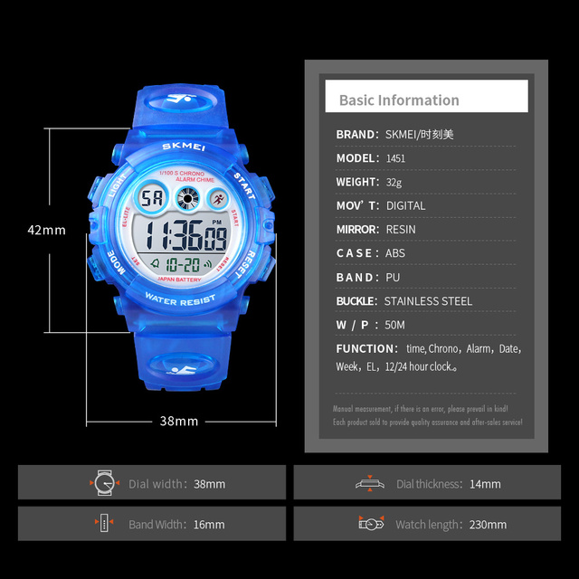 SKMEI Brand Sport Children Watch Waterproof LED Digital Kids Watches Luxury Electronic Watch for Kids Children Boys Girls Gifts 4