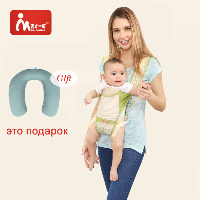 2017 summer free shipping 360 Breathable Ergonomic Baby Carrier 3D Mesh Kangaroo Soft Newborn baby Sling baby wrap carrier