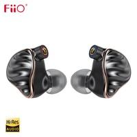 FiiO FH7 HiFi аудио Hi Res Beryllium PVD 5 драйвер (4 Ноулз BA + 1DD) гибридные наушники с mmcx съемный кабель