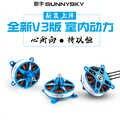 Nouveauté Sunnysky X2302 X2304 X2305 1400KV 1480KV 1500KV 1620KV 1650KV 1800KV 1850KV moteur pour les modèles RC