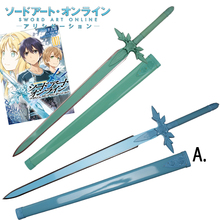 Fantasy swords for SAO Sword Art Online Alicization Eugeo-Blue Rose carbon steel real blade anime replica cosplay props