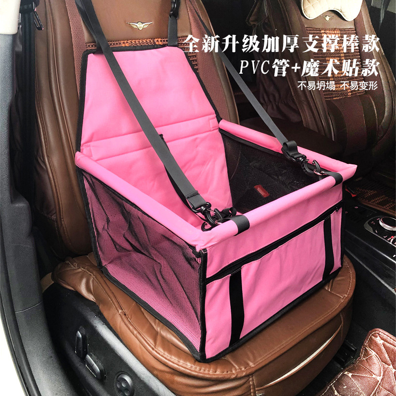 car dog travel bag waterproof dog car seat puppy carrier cat carrier dog seatbelts accessories pet bag